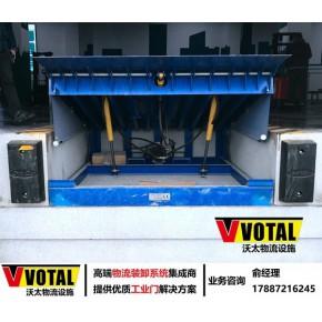 徐州倉庫液壓式裝卸平台直供
