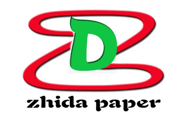 广州市至大纸业有限公司