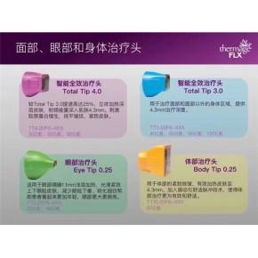 杭州進口熱瑪吉廠家「多圖」