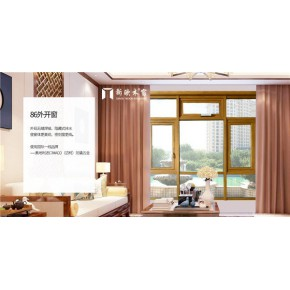 别墅铝木门窗 新欧铝木门窗深受欢迎 别墅铝木门窗厂