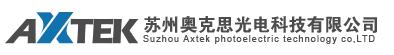 蘇州奧克思光電科技有限公司