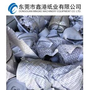 东莞废不干胶纸  东莞鑫港废不干胶纸回收厂家 废不干胶纸
