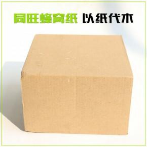高强度蜂窝纸托盘价格 同旺 坚固耐用 沈阳高强度蜂窝纸托盘