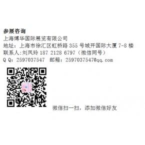2020FHC上海环球食品展于上海11月份开幕 体验世界美食滋味