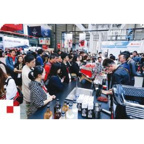 2020上海酒店用品展/第二十九屆上海國際酒店及餐飲設備展覽會