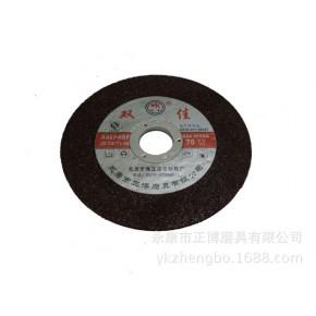 绿色树脂切割片 正博磨具信用良好 上海树脂切割片