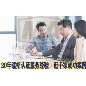 北京煤安認證代理機構