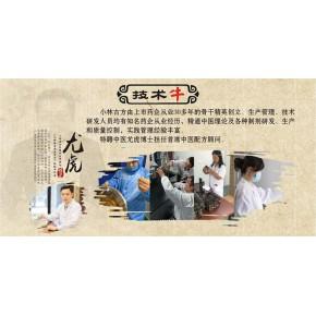 唐山膏滋代理厂家 湖北小林古方