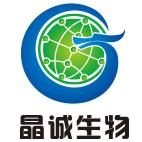 武漢晶誠生物科技股份有限公司