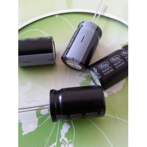 电容 蘇州志浩電子有限公司 插件铝电容