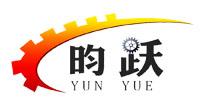 上海昀躍儀器設備有限公司