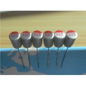 固态电解电容 固态电解电容生产厂家 容强电子