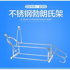 供應下肢牽引架