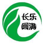 武漢長樂圓滿服務有限公司