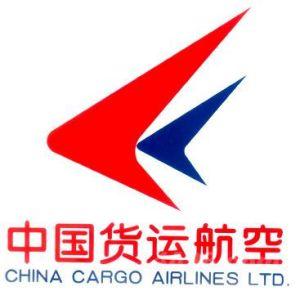 上海林洛國際貨物運輸代理有限公司