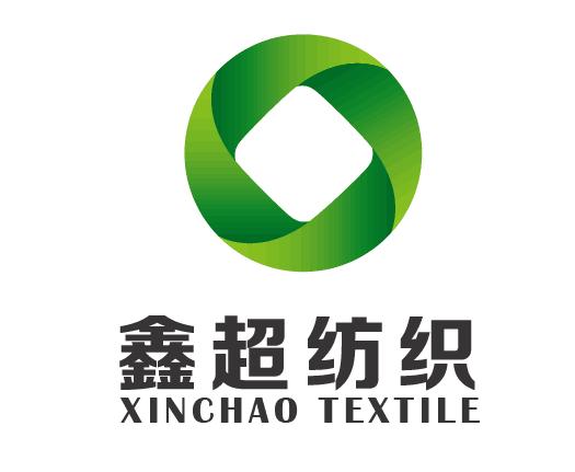 東莞市鑫超紡織品有限公司