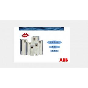 广东ABB變頻器 思航节能专注 哪家广东ABB變頻器好