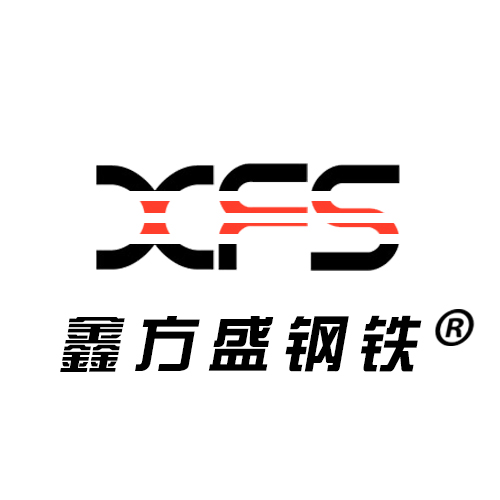 聊城鑫方盛鋼鐵有限公司