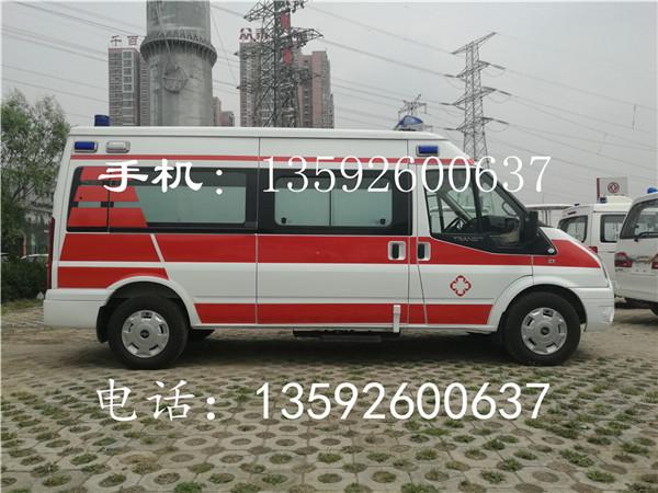 鄭州豫康輝汽車銷售有限公司