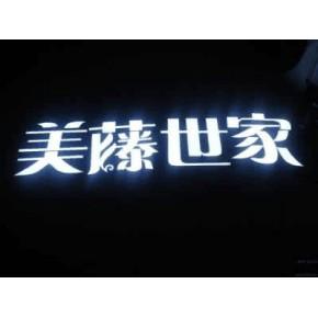 湖北宜昌戶外LED顯示屏專業設計制作