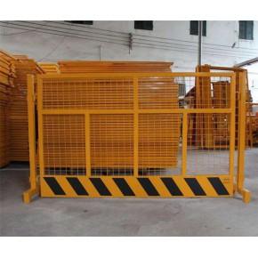 基坑护栏厂家 基坑护栏 重庆驰瑞交通设施