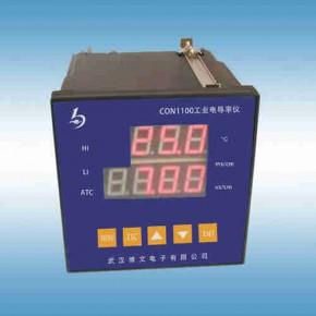 台式电导率仪 兴安盟电导率仪 武汉博文电子