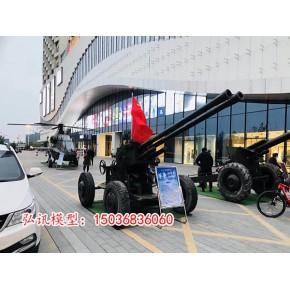 军事模型河南厂家 国防教育基地模型厂家 河南郸城弘讯模型壹号工厂