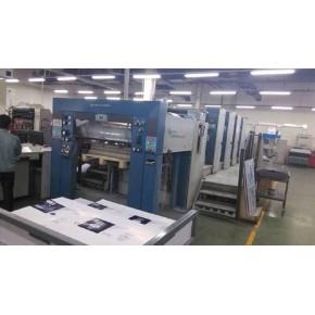 雜志印刷价格厂家 玉彩包装 曲靖雜志印刷