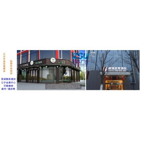 南京玻璃貼膜制作安裝-專業12年團隊