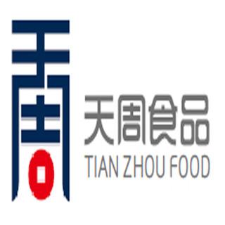 北京天周食品工業有限公司