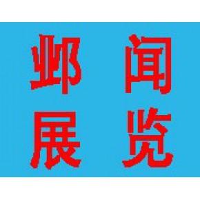 2020中國(上海)國際煤化工展覽會