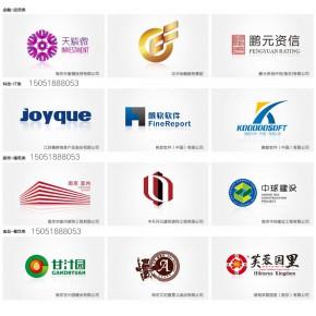 南京廣告公司-專注15年讓廣告印刷更簡單