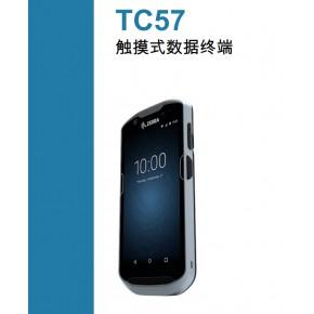 zebra TC20/TC25/TC51/TC57/TC75/TC8000系列数据采集终端