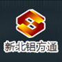 北京新北裝飾有限公司