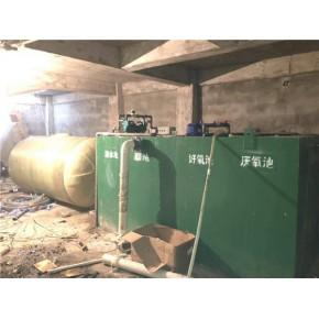 農村下水道汙水處理設備標准