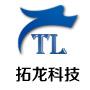 無錫拓龍科技發展有限公司