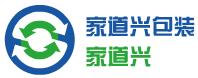 武汉市家道兴包装有限公司