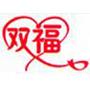 邯鄲市永年區雙福煤礦支護架有限公司