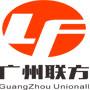 廣州聯方實驗器材有限公司