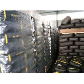江西碳黑生产厂家 黛墨新材料