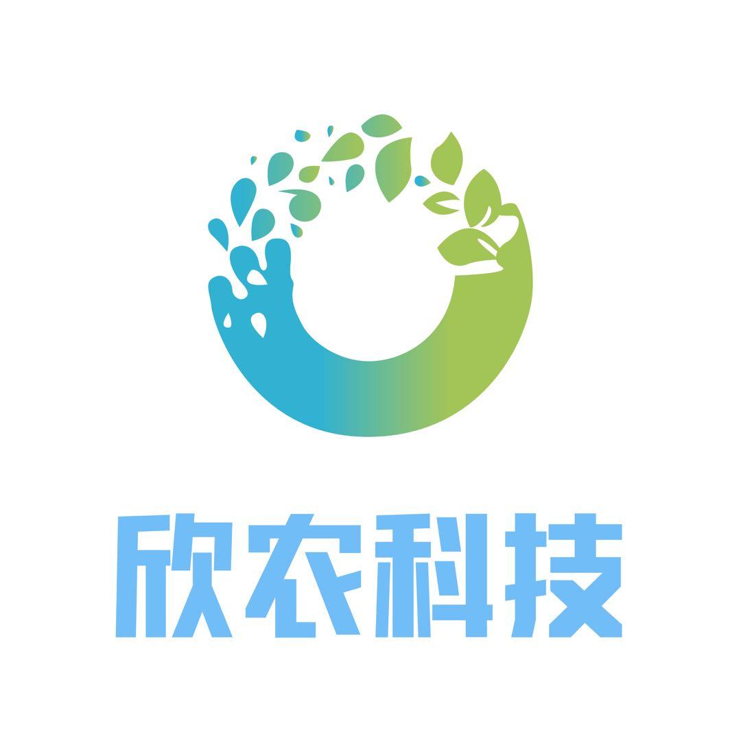 武漢欣農科技有限公司