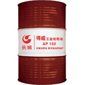 塘沽坤鹏润滑油公司 天津塘沽润滑油品牌 天津塘沽润滑油
