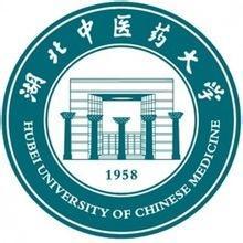 湖北中醫藥大學中醫臨床學院
