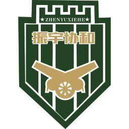 驻马店市振宇协和游艺设备有限公司业务部