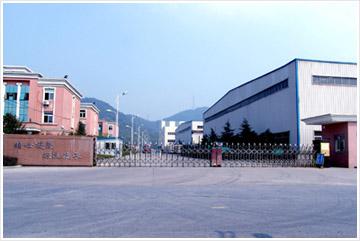 邯鄲市永年區北卷鑫旺青磚青瓦銷售處