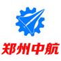 鄭州中航工程設備有限公司