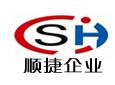 東莞市順捷消防機電工程有限公司