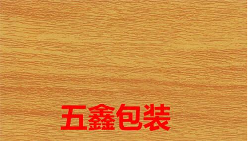 义乌市五鑫包装印刷有限公司