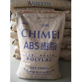 ABS台湾奇美 超耐热级 耐高温ABS代理商