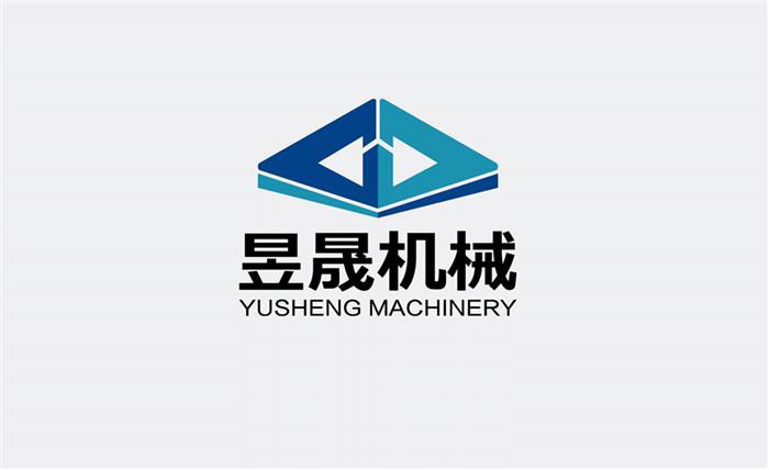 潍坊市昱晟机械制造有限公司